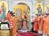 Архиерейское богослужение в день рождения Николая II