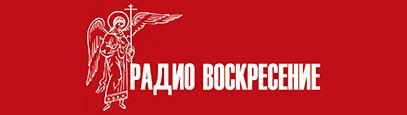 Детская редакция радио «Воскресение» запускает цикл передач о героях России