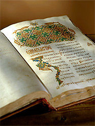 Приглашаем вас в радио «Школу православия»!